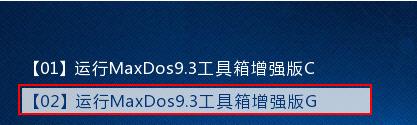 通用u盘启动盘制作软件下载V7.35完美版