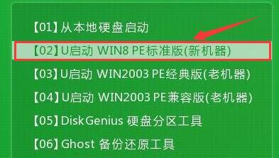u盘启动盘u启动制作工具下载V3.47标准版