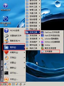 盖大师u盘启动盘制作工具V6.1.5完美版
