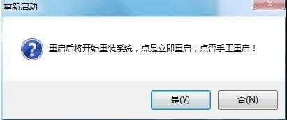 蜻蜓一键重装系统软件官方版V2.4