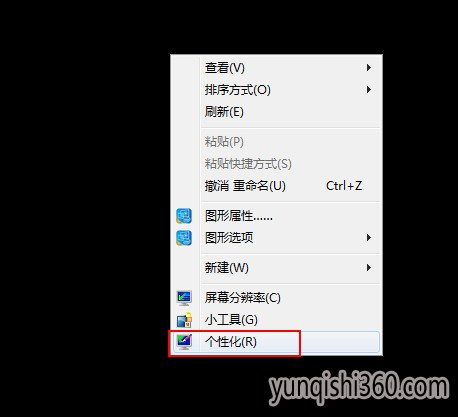 u盘启动盘u启动制作工具下载V5.6.4正式版
