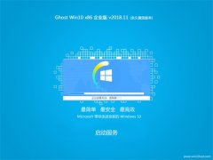 云骑士 Ghost Win10 x86 企业版 V201811 (无需激活)