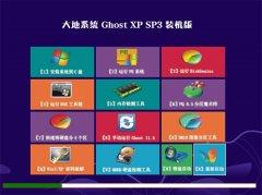 大地系统Windows xp 纯净装机版 2021