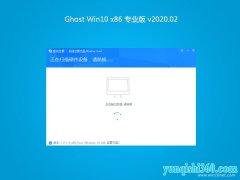 云骑士系统Ghost W10 32位 官方装机版 v2020.02