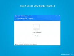 云骑士系统Windows10 精简中秋国庆版32位 2020.10