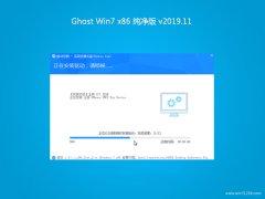 云骑士系统Win7 新机纯净版 2019.11(32位)