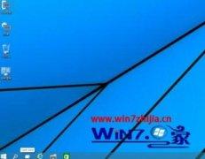 雨风木林帮您win10系统中虚拟桌面使用的方法?
