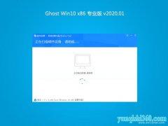 云骑士Ghost Win10x86 快速专业版 2020.01(完美激活)